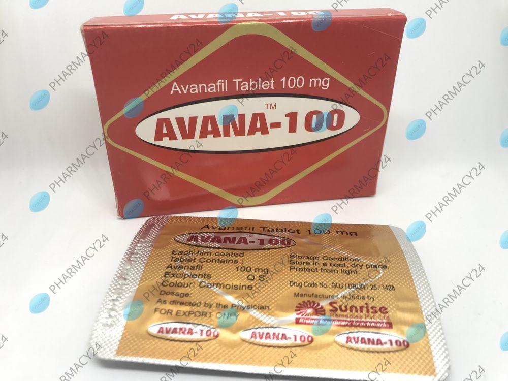 Купить Авана 100