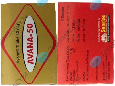 Купить Авана 50 мг