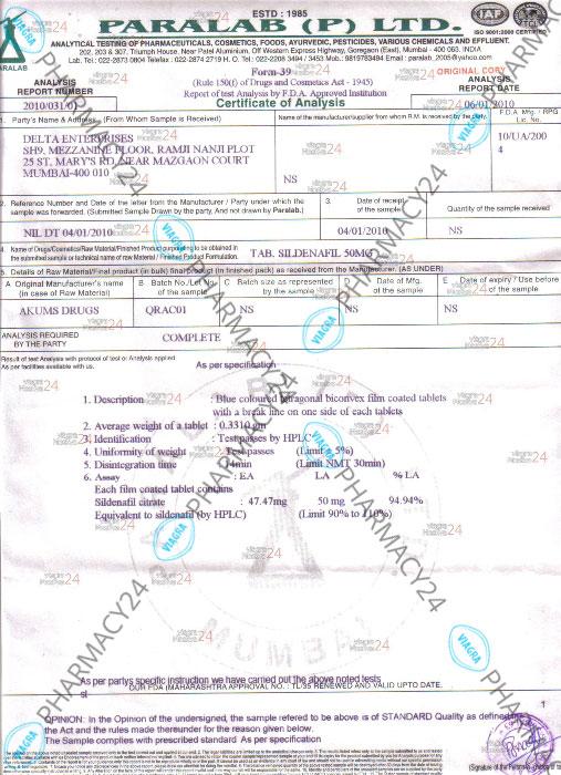 Сертификаты качества - pharmacy24.com.ua